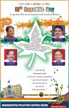 Republic Day Ad 1 (English)